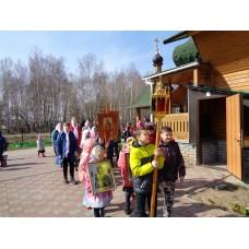 17 апреля 2017. Пасхальный детский праздник в Ильиногорске.