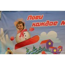 29 января 2017. Фестиваль Рождественский переполох.