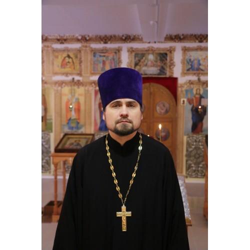 Протоиерей Георгий (Белоусов Георгий Борисович)