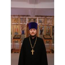 Иерей Александр (Измайлов Александр Петрович)
