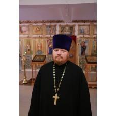 Протоиерей Алексий (Шлячков Алексей Борисович)
