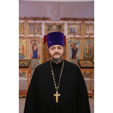 Иерей Димитрий (Творогов Дмитрий Евгеньевич)