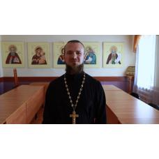 1 сентября 2021. Поздравление с новым учебным годом от иерея Михаила Величкина.