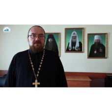 1 сентября 2021. Начался учебный год в Центре подготовки церковных специалистов в Выксе.