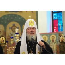6 января 2020. РОЖДЕСТВЕНСКОЕ ПОСЛАНИЕ Святейшего Патриарха Московского и всея Руси Кирилла, 6 января 2020 года.