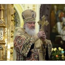 6 мая 2020. Послание Святейшего Патриарха Кирилла в Неделю 3-ю по Пасхе, святых жен-мироносиц.