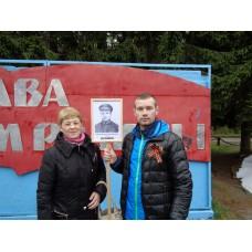 9 мая 2017. День Победы в Ильиногорске.