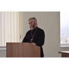 9 февраля 2017. Участие священника в совещании.