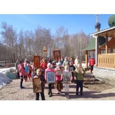 10 апреля 2018.  Детская Пасха в Ильиногорске.