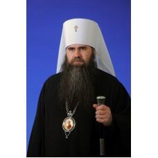 9 апреля 2020. Митрополит Георгий выступил с обращением в связи с угрозой распространения коронавирусной инфекции.