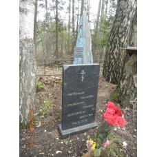 9 мая 2018. Смолино Акция памяти у могилы неизвестного солдата.