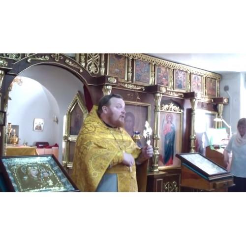 10 августа 2018. Проповедь отца Алексия.