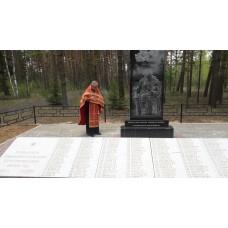 11 мая 2020. День Победы в Благовещенском округе.