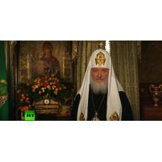 12 апреля 2018. Пасхальное поздравление Патриарха Московского и всея Руси Кирилла.