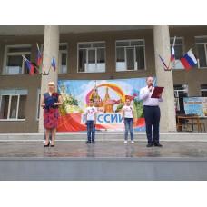 14 июня 2019. Ильиногорск День России.