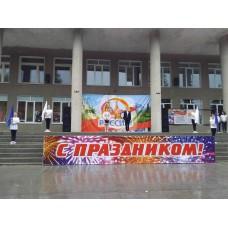 14 июня 2021. Ильиногорск. День России.