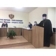 15 января 2021. Володарск. Совещание в отделе полиции.