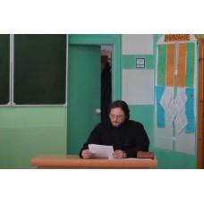 15 февраля 2017. 15 февраля – День православной молодёжи.