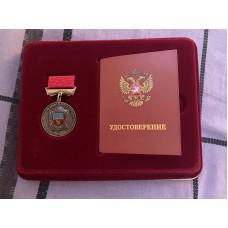 15 июня 2021. Романова О.Н. награждена знаком отличия.