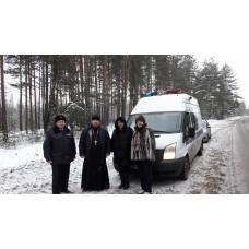 17 декабря 2018. Володарск. Выезд на дорогу членов Общественного совета.