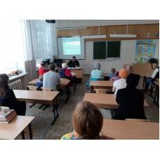 18 февраля 2019. Центральный. Собрание по выбору модуля обучения.