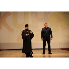 18 ноября 2018. Кинофестиваль в Дзержинске.
