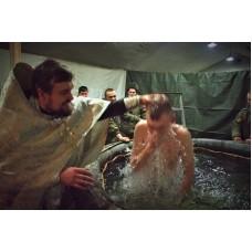 19 января 2021. Крещенская купель в воинской части.
