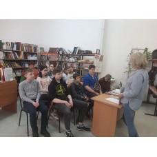 20 марта 2020. Новосмолинский. День православной книги.