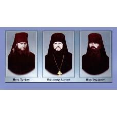 20 апреля 2018. 25 лет назад были убиты трое монахов Оптиной пустыни.