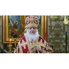 19 апреля 2020. Пасхальное послание Патриарха Московского и всея Руси Кирилла - 2020.