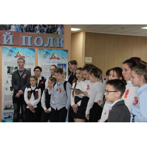 22 апреля 2021. Ильиногорск, ДК. Районный молодежный форум.