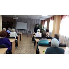 22 апреля 2021. Ильиногорская библиотека. Разговор о посте.