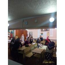 24 декабря 2017. Ильиногорск, Просветительские встречи.