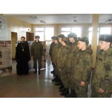 26 марта 2017. Священник провели беседу с военнослужащими учебного центра.