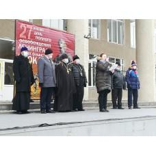 27 января 2021. Ильиногорск. Митинг в честь  прорыва  блокады Ленинграда.