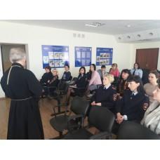 27 апреля 2018. Володарск. Поздравление сотрудниц Управления внутренних дел.