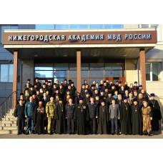 27 ноября 2019. Сборы военных священников Нижегородской митрополии.