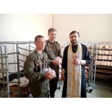 30 апреля 2019. Пасхальные угощения для солдата.