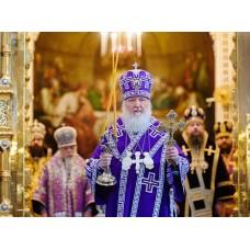 31 марта 2020. В связи с пандемией коронавируса Патриарх Кирилл призвал воздержаться от посещения храмов.